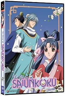 Amazon com: The Story of Saiunkoku: Season 1, Part 2: Movies & TV