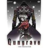 Gungrave - The Protector