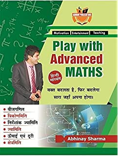 Buy Class Notes of Maths (Hindi) (Handwritten Notes) Book