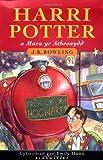 Harri Potter Maen yr Athronydd, J. K. Rowling, 1582348278