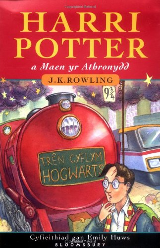 Harry Potter Book Grade Level : Harri potter a maen yr athronydd harry and the