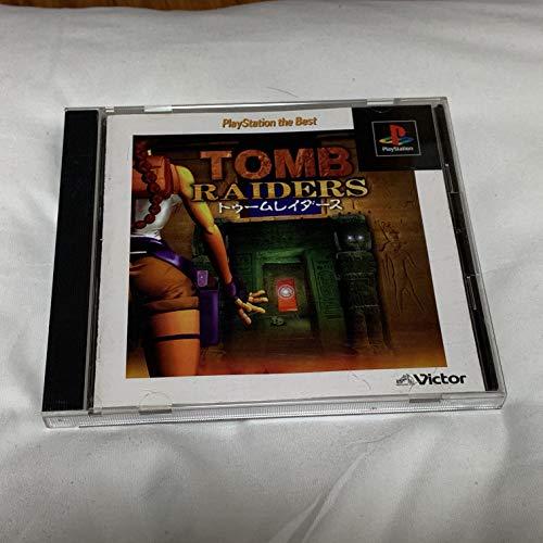 トゥームレイダース PlayStation the Best