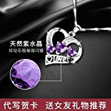 Generic Hot_ 925 sterling silver necklace pendant women girl Korean simple _Amethyst_ pendant necklace _Platinum_Japan_and_South_ Korea clavicle chain birthday Valentine's _Day