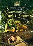 A Midsummer Night's Dream (1969)
