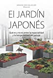 img - for El jard n japon s (Ventana Abierta) (Spanish Edition) book / textbook / text book