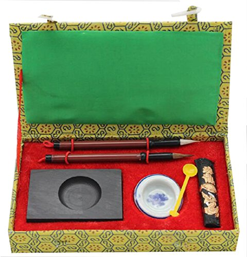 HorBous 7 PCS Chinese Calligraphy Inkstone + water bowl + Ink stick + 2 Brush Pens + Ink Spoon + Gift Box Set for Kids Child Beginner by HorBous