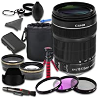 Canon EOS Rebel 70D 80D 6D 7D 7D Mark II 5DS 5DS R 5D Mark III DSLR Camera Accessories Kit with Canon EF-S 18-135mm f/3.5-5.6 IS STM Lens + 2.2x Telephoto Lens + 0.43x Wideangle Lens + Lens Bag