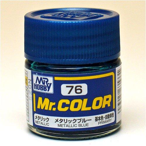 Mr.カラー C76 メタリックブルー