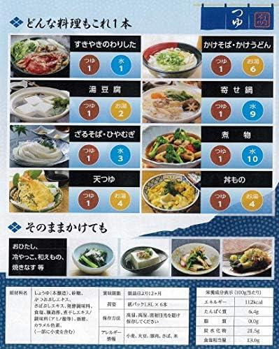 業務用 ARIAKE アリアケ 有明 つゆ 1800ml紙パック、煮干し、鯖節、鰹節、三種の魚介素材を使用、万能つゆです。♪