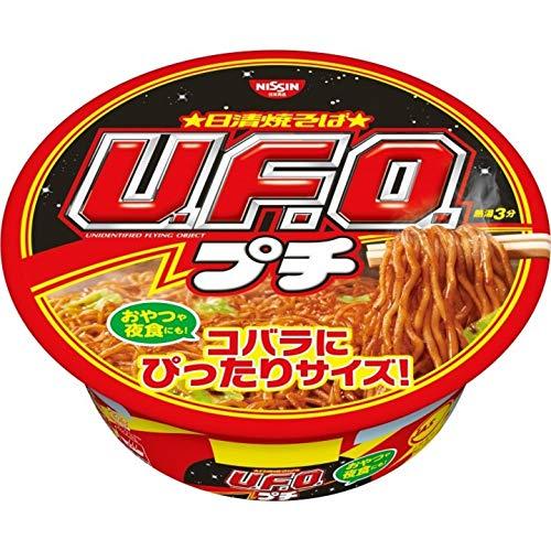 Nissin Yakisoba Petit UFO 63g ~ 12 pieces