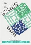 integrated korean advanced 2 - Integrated Korean: Advanced Intermediate 2 by Ho-Min Sohn (2003-01-01)