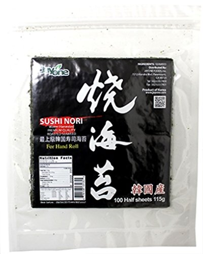 Jayone Seaweed Sushi Nori, 50 Count (Pack of 24) by Jayone (Image #1)
