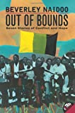Out of Bounds, Beverley Naidoo, 0060508019