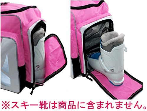 f4d50f7ece66 Amazon.co.jp: 子供用スキーザック,リュックサック「PELREスノーキッズ ...