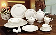 Joseph Sedgh Sofia BCG-57 Bone China Gold Band Embossed Rim, 57 Piece Set Service for 8