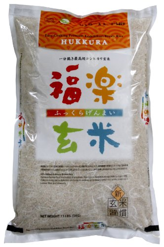 Hukkura Easy-Cooking Premium Koshihikari Brown Rice, 11-Pound Bag by Hukkura