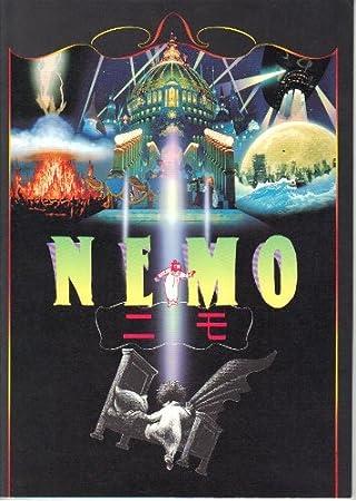 NEMO/ニモ