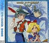 Sakura Wars: Super Kayou Zenshuu Iv Shin Aoi Tori by V.A. (2005-07-27)