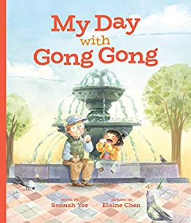 Book Cover: My Day with Gong Gong