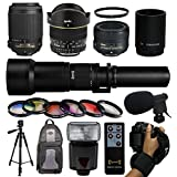 Extreme Lens Bundle + Accessories for Nikon DF D7200 D7100 D7000 D5500 D5300 D5200 D5100 D5000 D3300 D3200 D300S D90 includes Nikon VR 55-200mm Lens + 50mm f/1.8G + 6.5mm f/3.5 HD Fisheye + 650-2600mm