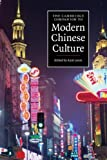The Cambridge Companion to Modern Chinese Culture, , 0521681901