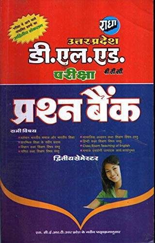 radha prakashan btc cărți)
