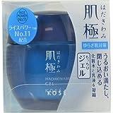 肌極 化粧液(ジェル) 40g