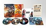 Sci-Fi Live Action - Kamen Rider X Kamen Rider Wizard & Fourze: Movie War Ultimatum Perfect Pack (3DVDS) [Japan DVD] DSTD-3651