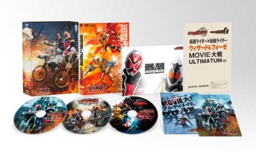 Sci-Fi Live Action - Kamen Rider X Kamen Rider Wizard & Fourze: Movie War Ultimatum Perfect Pack (3DVDS) [Japan DVD] DSTD-3651