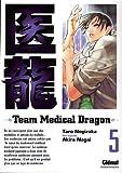 Team Medical Dragon Vol.5
