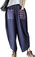 Flygo Women's Casual Linen Baggy Pant Elastic Waist Wide Leg Patchwork Harem Pants