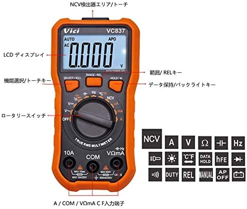 LKK-KK VC837 Digital Multimeter NCV Function DMM RMS 3 5/6 Auto Range Capacitance Resistance Frequency Duty Cycle Data Retention 6000 Count Multi Tester