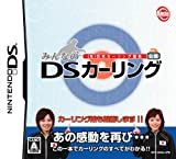 Minna no DS Curling [Japan Import]