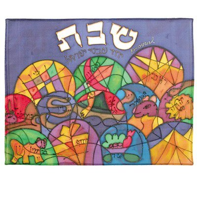 (Silk Painted Challa Cover - Twelve Tribes / Shvatim)