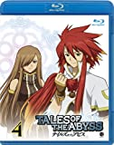 Tales of The Abyss Vol.4 [Blu-ray]