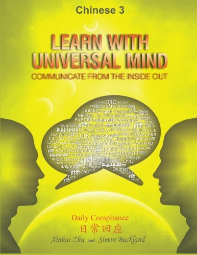 Read Online Learn With Universal Mind (Chinese 3): Communicate From The Inside Out, with Full Access to Online Interactive Lessons (Learn With Universal Mind Chinese Textbooks) (Volume 3) ebook