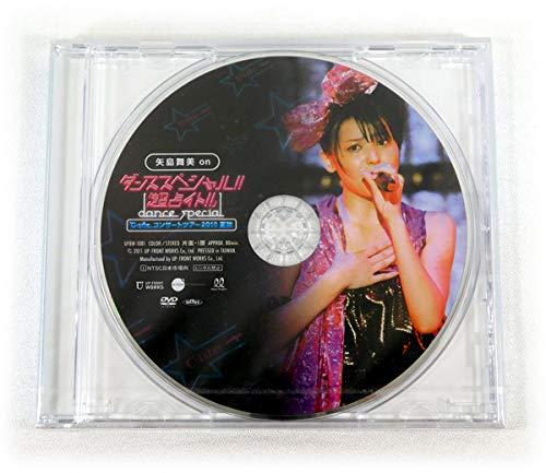 ソロDVD矢島舞美 on ℃-ute コンサートツアー2010夏秋 ダンススペシャル   B07QCLDJWY