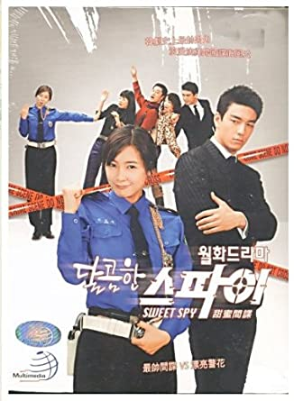 Amazon com: Sweet Spy - Korean Drama (Korean with English Subtitles