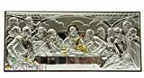 Colored Last Supper Of Jesus Silver Icon Wall picture Holy Land 6.5''