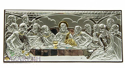 Colored Last Supper Of Jesus Silver Icon Wall picture Holy Land 6.5'' by Holy Land Gifts