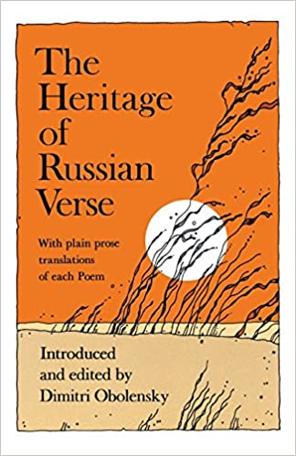 Book The Heritage of Russian Verse