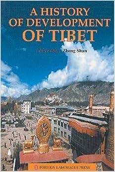 A History of Development of Tibet