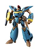 Megahouse Super Dimension Century Orguss Orson Special Variable Action Hero PVC Figure