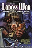 Record Of Lodoss War Chronicles Of The Heroic Knight Book 5 (Record of Lodoss War (Graphic Novels)) by Ryo Mizuno (2003-07-02)