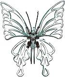 : OWI Angelic Butterfly Aluminum Skulpture Kit