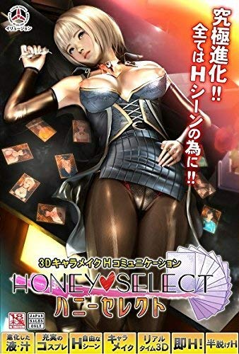 Honey select WINDOWS PC 3D GAME
