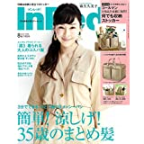 InRed サムネイル