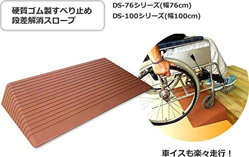 シンエイテクノ ダイヤスロープ(段差解消スロープ) 76cm幅(DS 76) - 76-70 B01A2SFA6S   高さ7.0cm