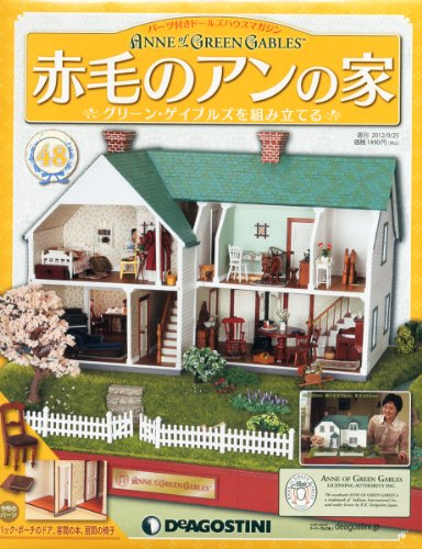 Shukan Akage no Anne no Ie September 25 2012