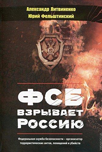 Download FSB Blows Up Russia / ФСБ взрывает Россию. New book pdf epub